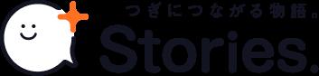 株式会社愛宕のストーリーズ
